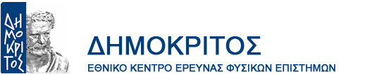 demokritos gr logo